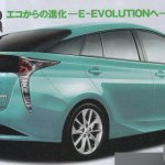 2016 Toyota Prius rear three quarter rendered