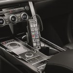 2015 Range Rover Sentinel floor console unveiled