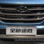 2016 Hyundai Tucson grille at the 2015 Chengdu Motor Show
