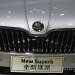 2016 Skoda Superb grille at the 2015 Chengdu Motor Show