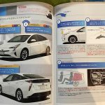 2016 Toyota Prius exterior details staff manual leaks