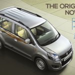 Maruti Wagon R Avance Limited Edition