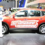 Nissan X-Trail side at the 2015 Chengdu Motor Show