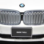 2016 BMW 7 Series grille at the 2015 Tokyo Motor Show