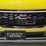 Daihatsu Cast Activa grille at the 2015 Tokyo Motor Show