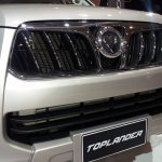 Foton Toplander SUV grille launched in Philippines