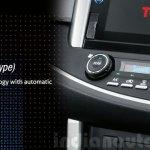 2016 Toyota Innova auto AC press images
