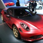 Alfa Romeo 4C front quarter by Garage Italia Customs at DIMS 2015