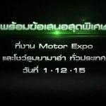 Yamaha M-Slaz MT-15 unveil date revealed