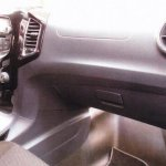 2016 Chevrolet Niva production spec interior dashboard leaks ou
