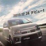 JDM-spec Suzuki Alto Works cover Brochure leaked