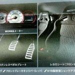 JDM-spec Suzuki Alto Works features (2) Brochure leaked