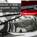 Mazda Koeru-based CX-4 LED headlamp snapped