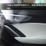 Mazda Koeru-based CX-4 door panel snapped