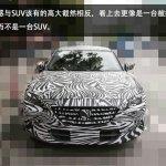 Mazda Koeru-based CX-4 front snapped