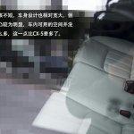 Mazda Koeru-based CX-4 rear seats snapped