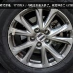 Mazda Koeru-based CX-4 rim snapped