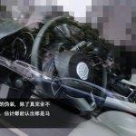 Mazda Koeru-based CX-4 steering wheel snapped