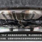 Mazda Koeru-based CX-4 underbody snapped
