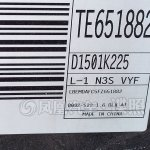 Hyundai Elantra facelift badge in China