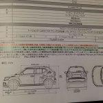 Suzuki Ignis brochure scans dimensions (1) surface