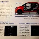 Suzuki Ignis brochure scans dimensions surface
