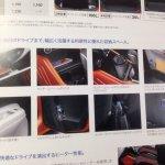 Suzuki Ignis brochure scans storage surface