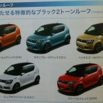 Suzuki Ignis exterior color options with black roof leaked copy