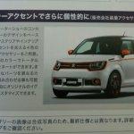 Suzuki Ignis exterior custom color options leaked