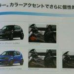 Suzuki Ignis interior color options leaked