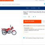 Bajaj CT100B ex-showroom Mumbai price on Paytm