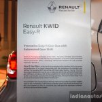 Renault Kwid 1.0 AMT details at the Auto Expo 2016