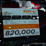 Honda BR-V Modulo specs at the 2016 BIMS