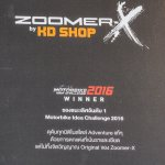 Honda Zoomer-X by KD Shop description at 2016 BIMS