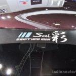 Suzuki Swift Sai edition emblem at 2016 BIMS
