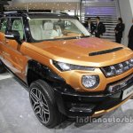 BAIC BJ20 front three quarters right side at Auto China 2016