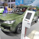 Cowin C3 front three quarters at Auto China 2016