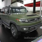 Dongfeng Fengshen HUV Concept front three quarters at Auto China 2016