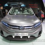 GAC Trumpchi EV Coupe front at Auto China 2016