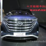 GAC iLounge front at Auto China 2016
