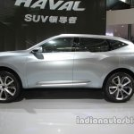 Haval HB-02 concept left side at Auto China 2016