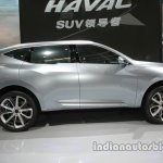 Haval HB-02 concept side profile at Auto China 2016