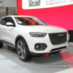 Haval HR-02 concept front three quarters at Auto China 2016