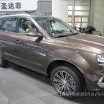 Hawtai Boalige Plus front three quarters at Auto China 2016