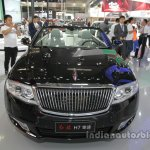 Hongqi H7 Convertible front at Auto China 2016