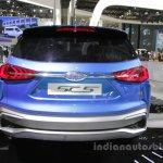 JAC SC5 Concept rear at Auto China 2016
