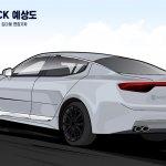 Kia GT rendering