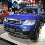 Leopaard CT7 at Auto China 2016 front three quarters left side