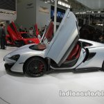 McLaren 570GT side profile at Auto China 2016