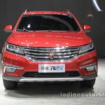 Roewe RX5 front at Auto China 2016
